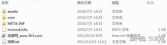 我的世界1.8.8调皮萌兔MOD截图1