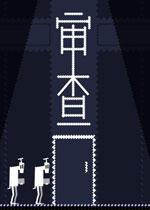 审查门(Gate of Censorship)硬盘版