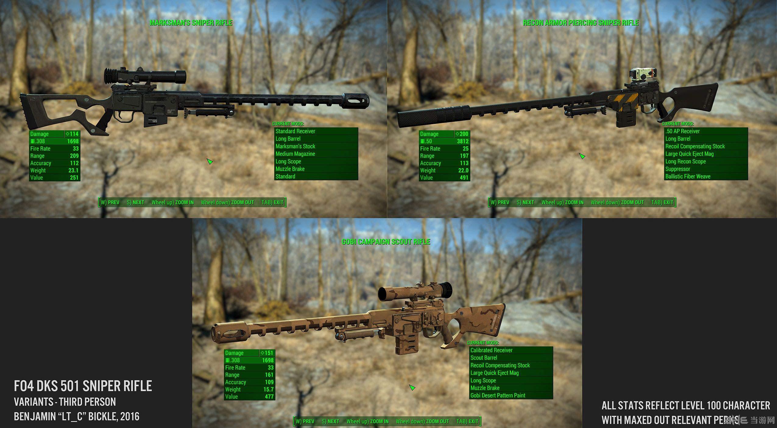 辐射4克里斯丁狙击步枪MOD截图2