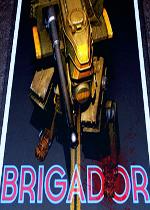 战团(Brigador)硬盘版
