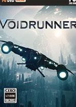 虚空狂奔(Voidrunner)破解版