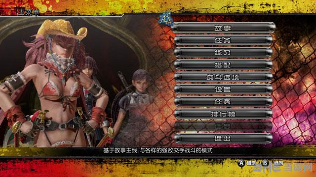 御姐玫瑰Z2:混沌7号升级档+DLC+未加密补丁截图0