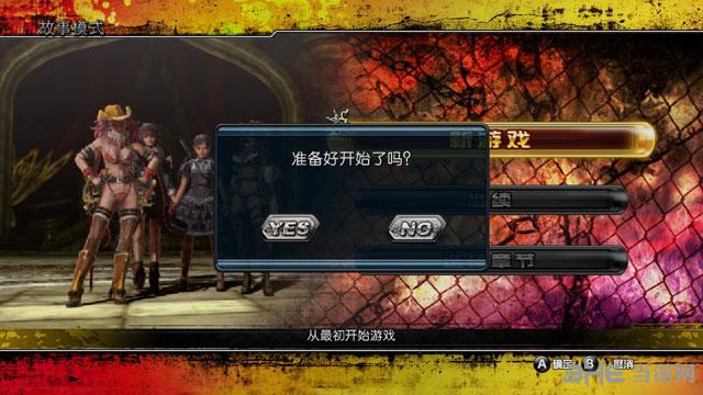 御姐玫瑰Z2:混沌7号升级档+DLC+未加密补丁截图2