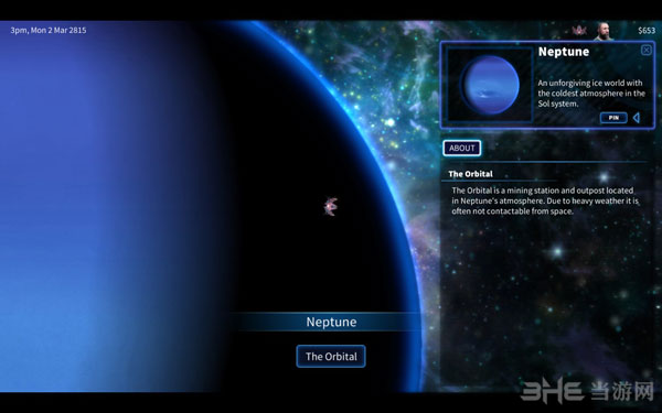 太阳系交易者截图0