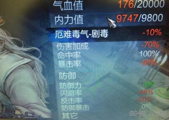 侠客风云传无主角天王保卫战宗师难度玩法图文攻略3