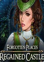����֮�أ��ػسDZ�(Forgotten Places:Regained Castle)v1.0Ӳ�̰�