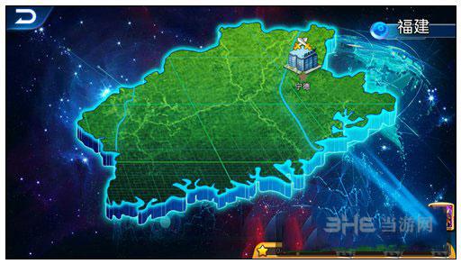 《城市精灵GO》前期选择什么省份比较好1