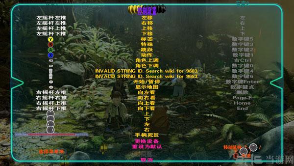 《乐高星球大战:原力觉醒》各按键是什么功能1