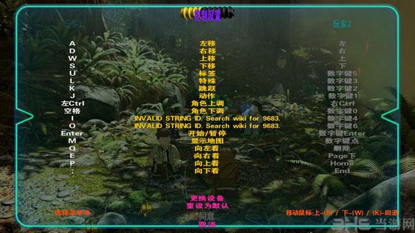 《乐高星球大战:原力觉醒》各按键是什么功能2
