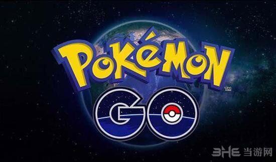 《精灵宝可梦GO》大陆区已解锁GPS 1