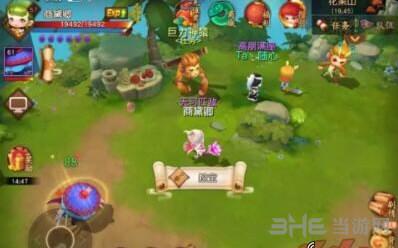 梦幻西游无双版召唤兽魔兽要诀获取方法1