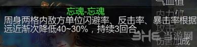 侠客风云传新版攻略仙音图文说明4