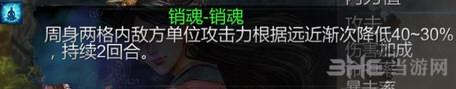 侠客风云传新版攻略仙音图文说明5