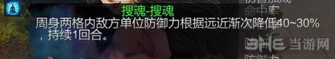 侠客风云传新版攻略仙音图文说明6