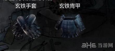 侠客风云传新版攻略仙音图文说明11