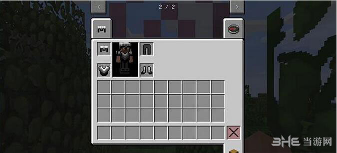 我的世界1.7.2凋灵盔甲MOD截图1