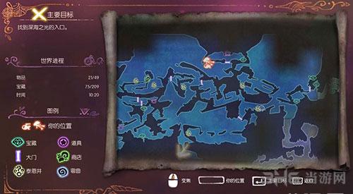 深海之歌如何获得顶部配件攻略详解1