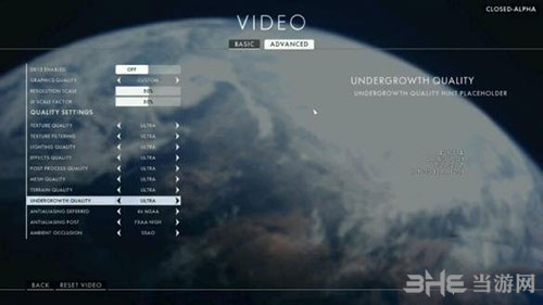 战地1游戏设计界面截图