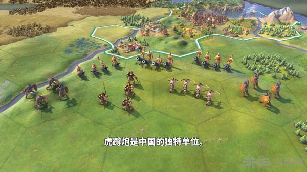 文明6中国特色介绍1