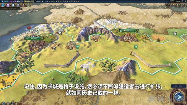 文明6中国特色介绍2