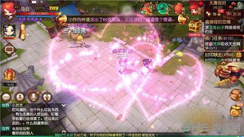 梦幻西游无双版游戏截图
