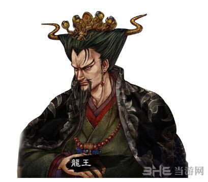 侠客风云传龙王1