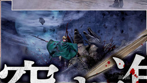 剑风传奇无双截图5