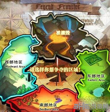 幻龙战争游戏图片