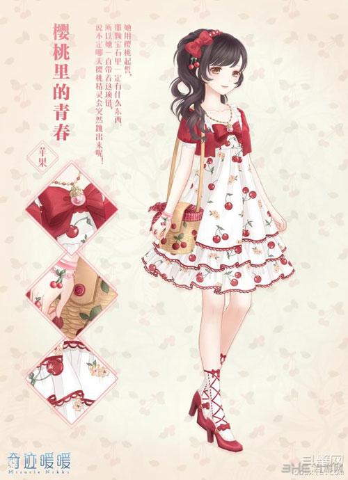 道奇迹暖暖樱桃里的青春套装图片1