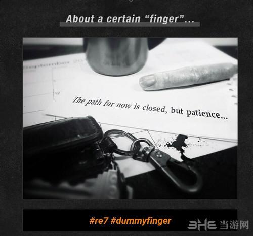 生化危机7demo假手指1