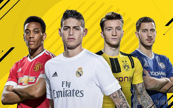 FIFA17游戏截图1