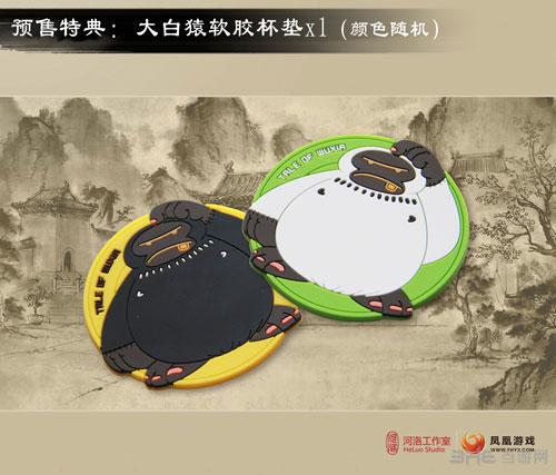侠客风云传前传标准版预购特典图片