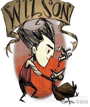饥荒威尔逊人物图片1