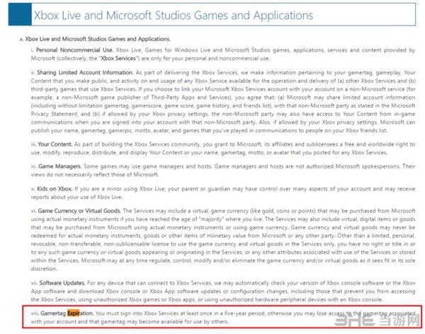 微软服务协议更新1