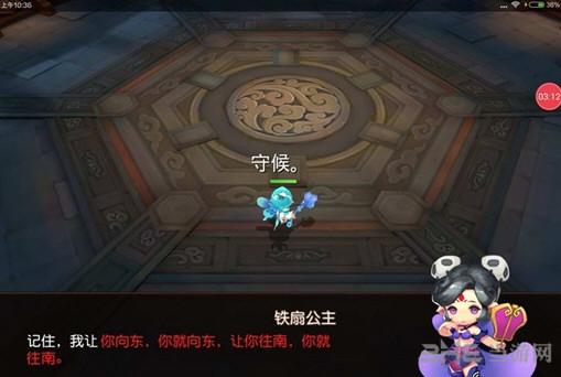 梦幻西游无双版暑假活动截图3