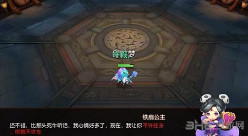 梦幻西游无双版暑假活动截图4