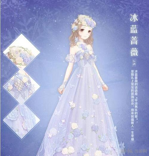 奇迹暖暖冰蓝蔷薇套图片1