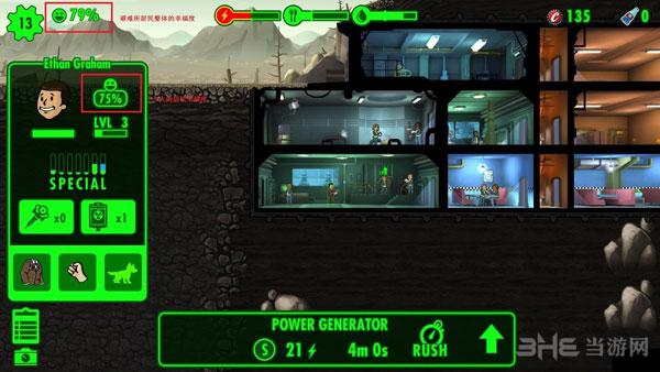 辐射避难所游戏截图2