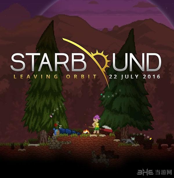星界边境游戏封面1