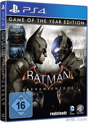 蝙蝠侠阿甘骑士年度版截图3