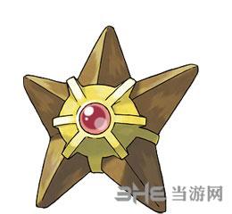 精灵宝可梦GO海星星图片