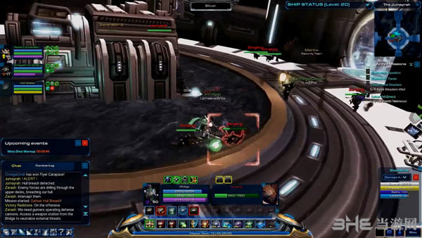 星际争霸RPG星际宇宙截图2