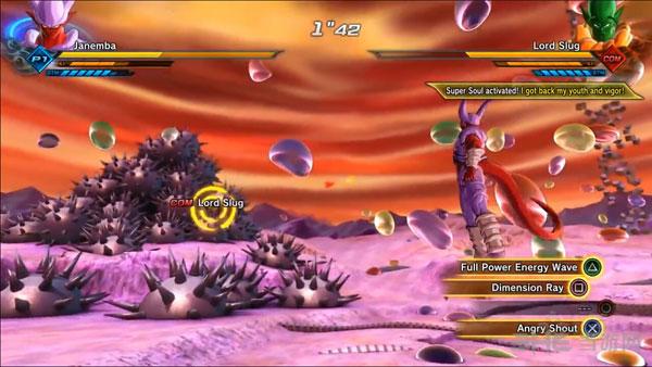 龙珠超宇宙2演示视频截图3