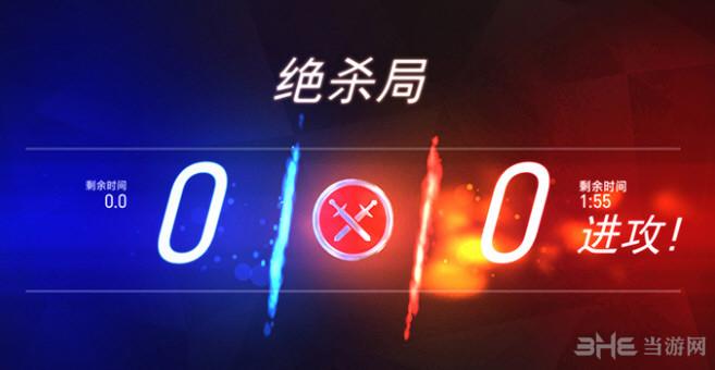 守望先锋蓝贴最新内容介绍 绝杀局太糟心下赛季取消投币1