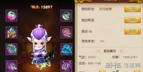 梦幻西游无双版地府通关精英8-5心得分享1