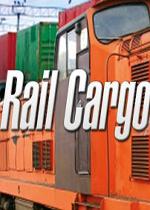 铁路货运模拟(Rail Cargo Simulator)硬盘版