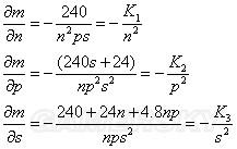 群星科研惩罚计算公式2