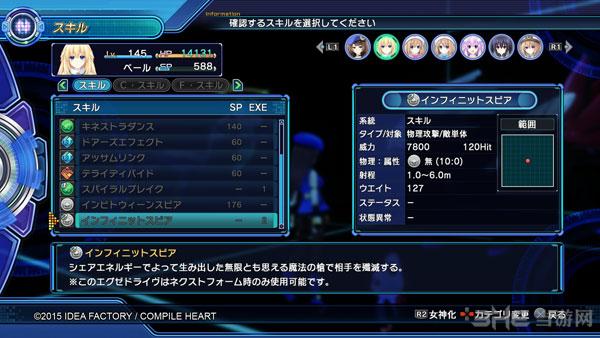 新次元游戏海王星VII如何快速升级心得技巧分享1