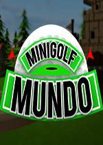 迷你高尔夫球(Mini Golf Mundo)硬盘版