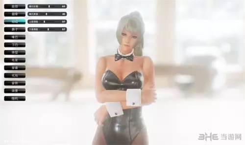 成人VR游戏截图9